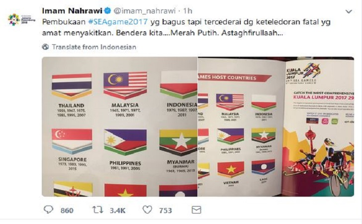 Bendera-Indonesia-Terbalik-di-SEA-Games.jpg