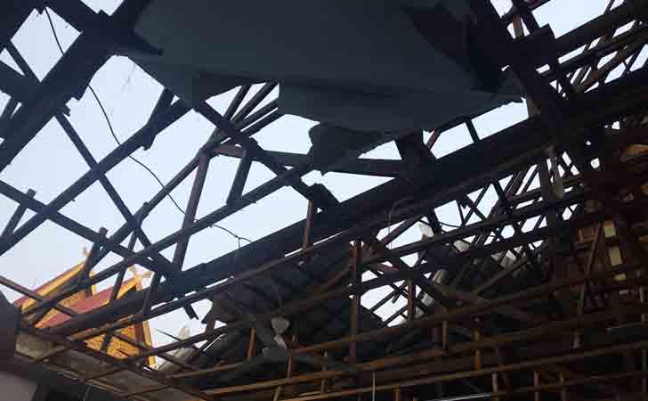 Atap Seng Tanggal