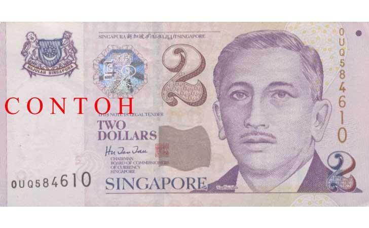 Mata Uang Singapura dengan Gambar Yusof bin Ishak