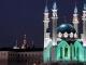 Masjid Kul Harif, Kazan