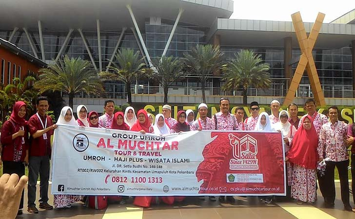 Al-Muchtar-Travel-and-Tour.jpg