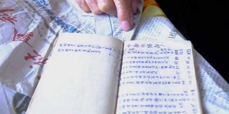 Buku-Kuno.jpg