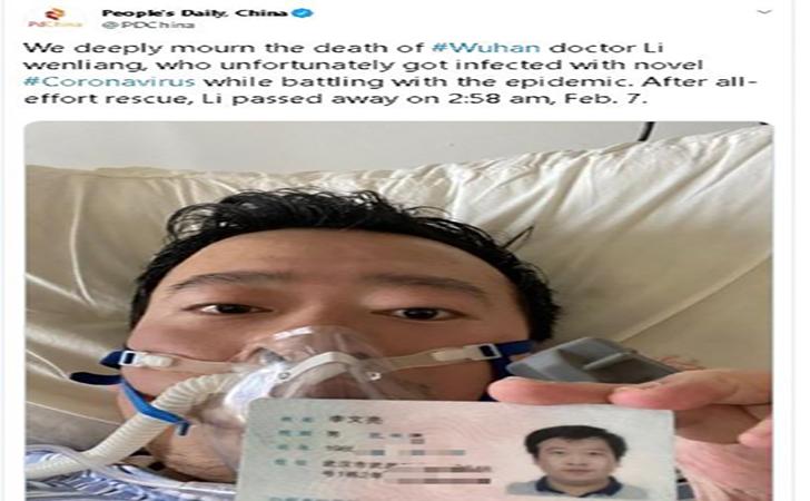 Dr.-Li-Wenliang.jpg