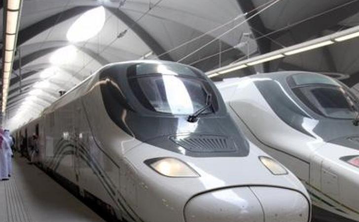 Haramain-Express.jpg