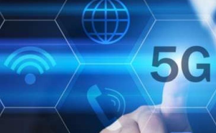 Jaringan-5G.jpg