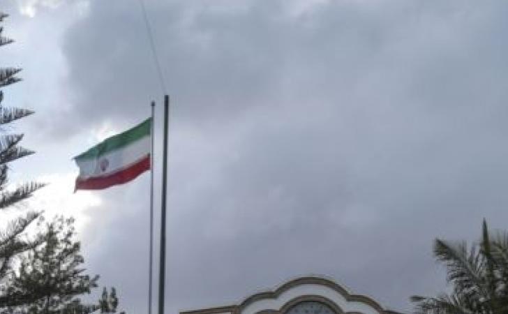 Kedutaan-Iran-di-Rabat-Maroko.jpg
