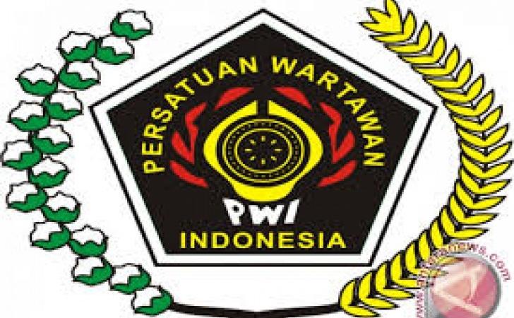 Logo-PWI.jpg