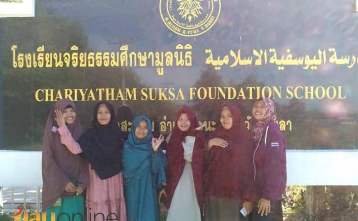 Mahasiswa-PPL-di-Thailand.jpg