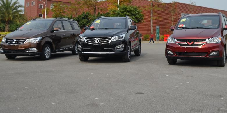 Mobil-China.jpg
