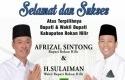 Afrizal-Sintong-H-Sulaiman.jpg