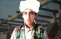 Hamza-bin-Laden.jpg