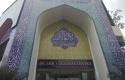 Islamic-Cultural-Center-Jakarta.jpg
