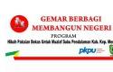 Logo-Gemar-Berbagi.jpg