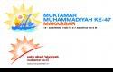 Logo-Muktamar-Muhammadiyah.jpg