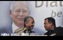 Mahathir-Mohammad.jpg