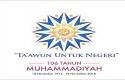 Muhammadiyah3.jpg