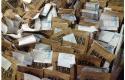 Paket-Kiriman-Idul-Fitri.jpg