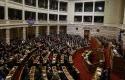 Parlemen-Yunani-Sahkan-Pernikahan-Sejenis.jpg