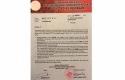 Surat-DPP-PDIP-Dukung-Harris-Yopi.jpg