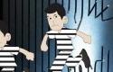 ilustrasi-tahanan-kabur3.jpg