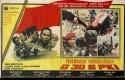 poster-film-pengkhianatan-PKI.jpg